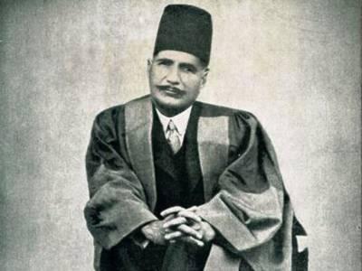 شاعرِ مشرق حکیم الامت علامہ محمد اقبال کی آج 78 برسی ہے۔