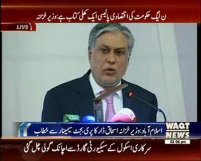Ishaq Dar finance minister talk to pre budget seminar