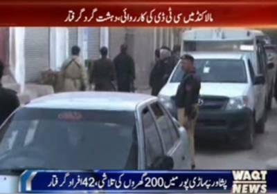 KPمیں پولیس اورفورسز کی کارروائیوں کےدوران دہشتگرد اور100سےزائد مشتبہ افراد کوگرفتارکرلیا گیا
