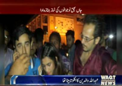 Lahore Car Accident Footage On Waqtnews