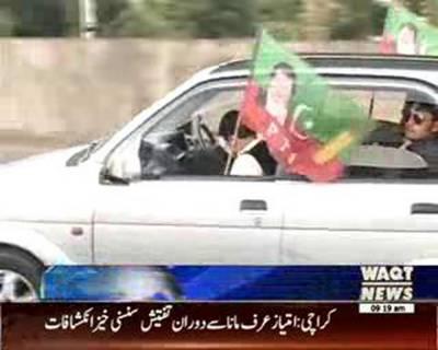 PTI Jalsaa Preparations