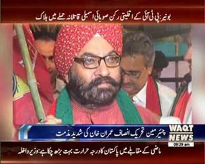 PTI minority Minister Suran Singh gunned down in KPK