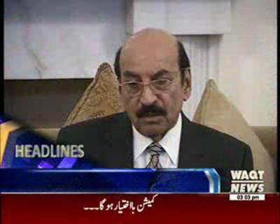 Waqtnews Headlines 03:00 PM 23 April 2016