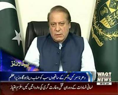 Waqtnews Headlines 09:00 AM 23 April 2016