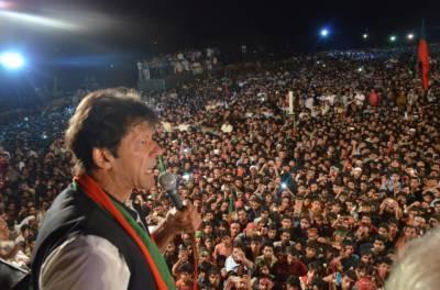 میاں صاحب آپ کے پاس وزیراعظم رہنے کا کوئی اخلاقی جواز نہیں, وقت آ گیا اب آپ کا احتساب ہو گا: عمران خان