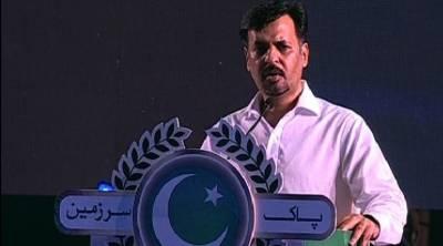 ایسی جمہوریت کو نہیں مانتے جو اقتدار کے ایوانوں تک محدود ہو,کراچی را کے ایجنٹوں کا نہیں محبت کرنے والوں کا شہر ہے :مصطفی کمال