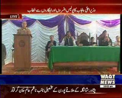 CM Punjab Shahbaz Sharif Speech in Rajanpur