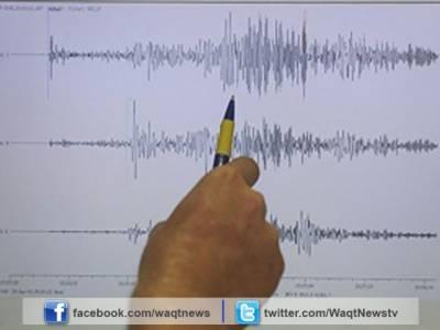 پشاور،چترال اورلوئردیر سمیت ملک کے شمالی علاقوں میں5.8 شدت کا زلزلہ۔