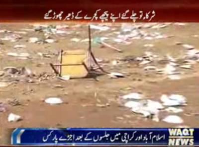 اسلام آبادکےایف نائن پارک اورkarachi کےباغ جناح میں جلسوں کےبعد کچرےکےڈھیرلگ گئے