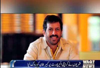 پاکستان مخالف فلمیں بنانےوالےبھارتیproducerکوشہریوں نےکراچی ائیرپورٹ پرروک لیا