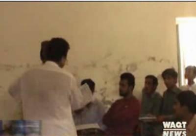 سندھ کےمحکمہ تعلیم کی کوتاہی سےمیٹرک کےبعدFAکےامتحانات بھی مذاق بن گئے