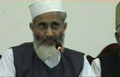 سراج الحق کامطالبہ:کمیشن۲ماہ میں اپنی تحقیقات مکمل کرےجبکہ اسےسزا دینےکابھی اختیارہو