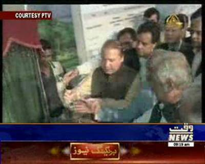 PM Muhammad Nawaz Sharif Inaugurated gas pipe Line project in Mansehra