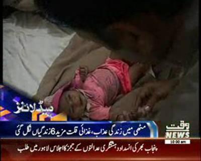 Waqtnews Headlines 10:00 AM 29 April 2016