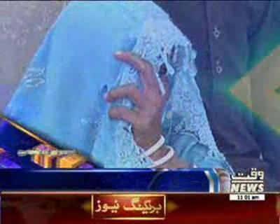 Waqtnews Headlines 11:00 AM 29 April 2016