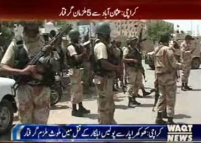 کراچی کےعلاقےعثمان آبادمیں قانون نافذ کرنےوالےادارے نےمختلف جرائم میں ملوث5افرادکوحراست میں لےلیا