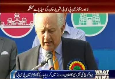 Shehryar Khan Media Talk