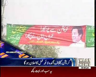 Waqtnews Headlines 03:00 PM 30 April 2016