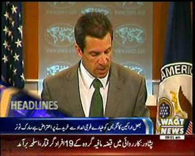 Waqtnews Headlines 09:00 AM 30 April 2016