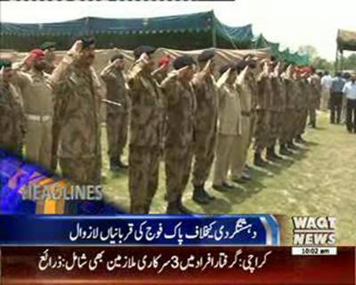 Waqtnews Headlines 10:00 AM 30 April 2016