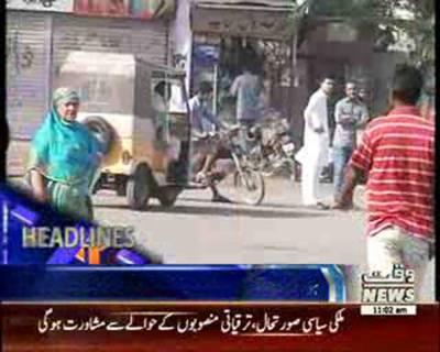 Waqtnews Headlines 11:00 AM 30 April 2016