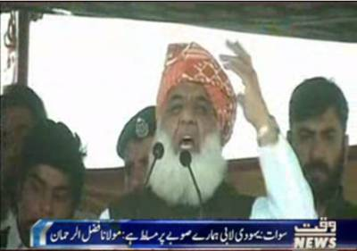 Maulana Fazlur Rehman Addressed In Sawat