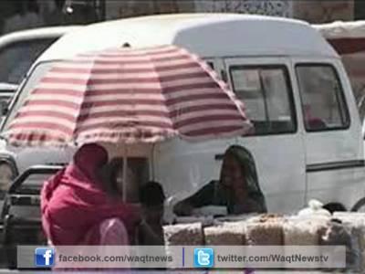 محکمہ موسمیات نے آئندہ چوبیس گھنٹوں کے دوران ملک کے بیشتر علاقوں میں موسم گرم اور خشک رہنے کی پیشگوئی کردی۔