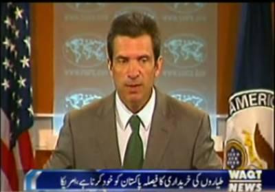 ایف سولہ طیاروں کی خریداری سے متعلق پاکستان کو خود فیصلہ کرنا ہے :امریکا