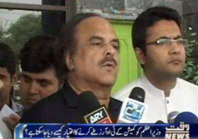 NaeemUl Haq Media Talk