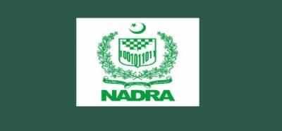 NA-110سے متعلق نادرا کی رپورٹ سپریم کورٹ آف پاکستان میں جمع کرا دی گئی