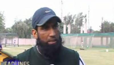 افغان کرکٹ بورڈ نےمحمد یوسف کوcoachبنانےکافیصلہ کرلیا