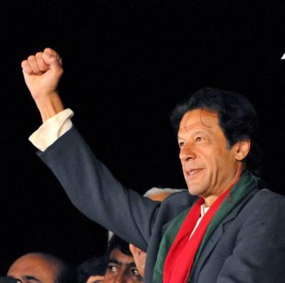 imran khanآج اپنی ہی ہوم گراؤنڈ میں جارحانہ اننگز کھیلیں گے