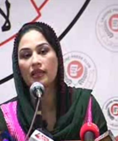 singerحمیراارشد نےخلع کی درخواست پرکارروائی روکنےکیلئےدرخواست دائرکردی