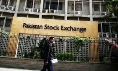 پاکستانstock exchangeمیں کاروباری ہفتےکےپہلےروزکاروبارمیں تیزی ریکارڈ کی گئی
