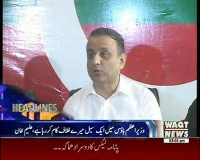 Waqtnews Headlines 03:00 PM 09 May 2016