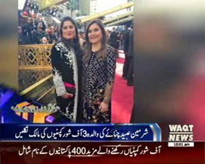 Waqtnews Headlines 10:00 AM 09 May 2016