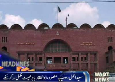 پاکستانی کرکٹرزکی پول کھل گئی نیشنلcricketاکیڈمی میں جاری فٹنس ٹیسٹ میں عمراکمل،سرفرازاحمداورصہیب مقصود ناکام ہوگئے
