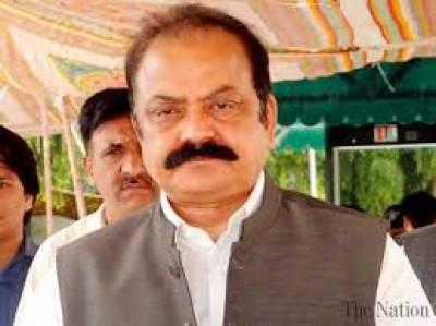 اعتزازاحسن عمران خان کےفرنٹ مین کاکرداراداکرتےہوئےکوہ قاف کےشہزادےبنے7سوالوں کے جواب مانگ رہے ہیں: رانا ثنااللہ