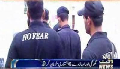 گھوٹکی کےمختلف علاقوں میں پولیس نےسرچ آپریشن میں6اشتہاریوں کوگرفتار کرلیا