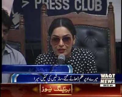 Actress Meera In Karachi Press Club