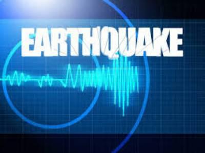 کوئٹہ اورگردونواح میںeartquakeکےجھٹکےمحسوس کئےگئےجس سےشہریوں میں خوف وہراس پھیل گیا