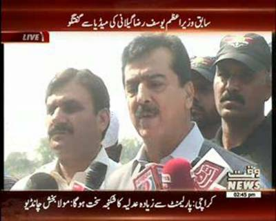 Ex PM Yousaf Raza Gilani's Media Talk