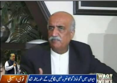 Khurshed Shah Media Talk