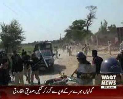 Anti-Encroachment Drive Turns Ugly in Nankana Sahib