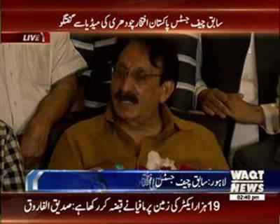 Ex chief Justice Iftikhar Muhammad Chaudhry's Media Talk