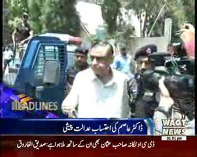 Waqtnews Headlines 01:00 PM 13 May 2016