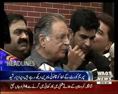 Waqtnews Headlines 10:00 AM 14 May 2015