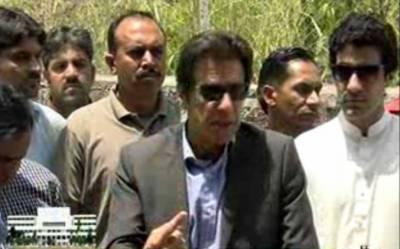 عمران خان کا کہنا ہےکہ بھاگنےوالوں سےنہیں تمام الزمات کا جواب دوں گا۔وزیراعظم سےبھی اپنےسوالوں کےجواب مانگوں گا