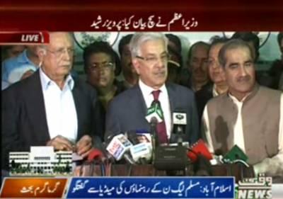اپوزیشن نے غیر ذمہ داری کا مظاہرہ کیا،انکے پاس وزیر اعظم کی تقریر کا کوئی جواب نہیں تھا،اسلئے اجلاس سے واک آؤٹ کر گئے : حکومتی ارکان