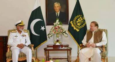 Chief Of Naval Staff Admiral Zakaullah meeting with PM Muhammad Nawaz Sharif